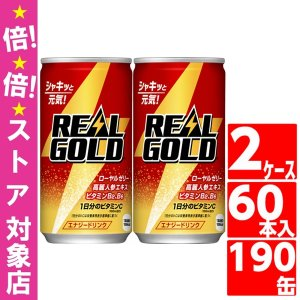 リアルゴールド 190ml 缶 30本入×2ケース 合計60本【特保 炭酸 コカコーラ コカ・コーラ...