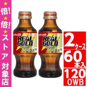 リアルゴールド オリジナル 120ml OWB 30本入×2ケース 合計60本【特保 ・炭酸 コカコ...
