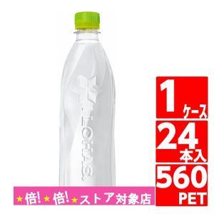 いろはす ラベルレス 560ml ペットボトル 1ケース 24本入 お水 ミネラルウォーター コカコ...