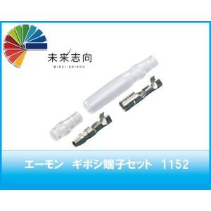 ■配線コードの確実な接続に ■電工ペンチにセットしやすいように端子かしめ部を丸めてあります   商品...
