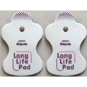 OMRON オムロン 低周波治療器 エレパルス用 ロングライフパッド 粘着/交換 電極パッド HV-LLPAD 1セット(2枚) miraisutoa