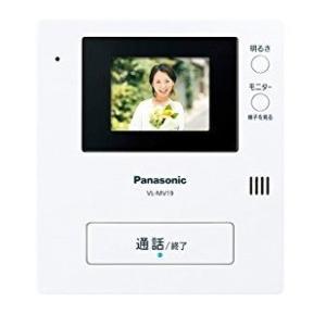 Panasonic テレビドアホン/インターホン/チャイム VL-MV19 (VL-SV19K 用) ★訳あり特価★親機のみ