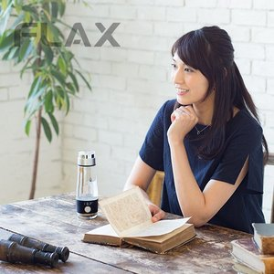 フラックス FLAX  水素水ボトル ポケット IQ7 FL-IQ7N(ネイビー)
