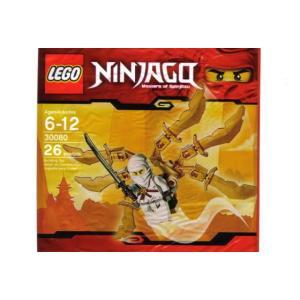 レゴ ニンジャゴー 30080 Flying Ninja 【メール便可】|miraiya05