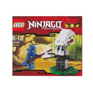 レゴ ニンジャゴー 30082 Ninja Training 【メール便可】|miraiya05