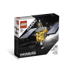 レゴ クーソー 21101 はやぶさ #002|miraiya05
