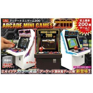 アーケードミニゲーム200 アーケード筐体型ゲーム機 200種類のゲーム 2.4インチ液晶 ゲームマ...