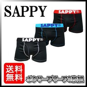 SAPPY サピー ボクサーパンツ 3Pボクサー 3枚セット アンダーウエア【D-687】