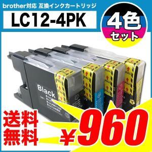 プリンターインク ブラザー brother インクカートリッジ 純正互換 カラー品番:LC12BK(...