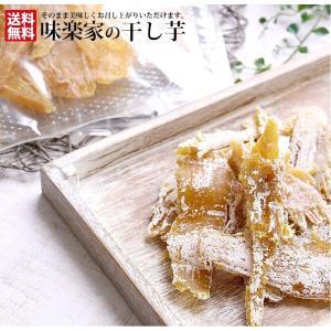 味楽家の干し芋 200g|mirakuya-net