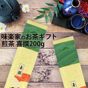 味楽家 煎茶 喜撰 200g|mirakuya-net