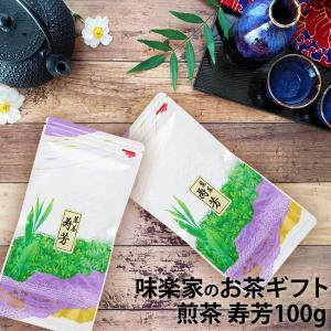 味楽家 煎茶 寿芳 100g|mirakuya-net