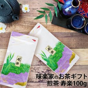 味楽家 煎茶 寿楽 100g|mirakuya-net