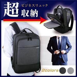 ビジネスリュック メンズ PCバッグ ビジネスバッグ 大容量 防水 リュックサック A4