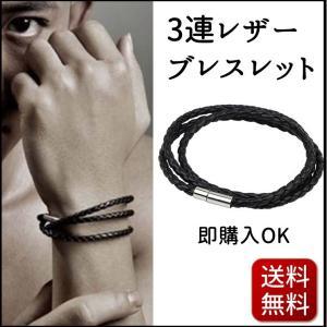 レザー ブレスレット 3連 メンズ バングル 黒 編み込み ブラック ワンタッチ 取付 簡単 チョーカー ネックレス|miriimerii
