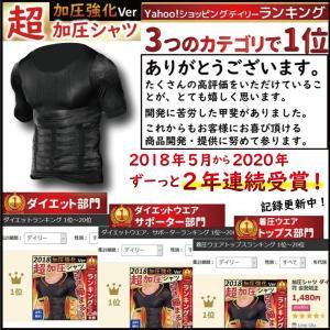 加圧シャツ ダイエット 加圧インナー Tシャツ...の詳細画像2