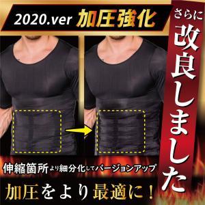 加圧シャツ ダイエット 加圧インナー Tシャツ...の詳細画像4
