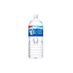 アサヒ おいしい水 富士山のバナジウム天然水 <PET2L×...