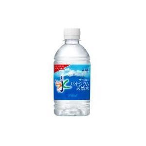 アサヒ おいしい水 富士山のバナジウム天然水 <PET350...