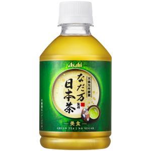 原材料:緑茶(煎茶、玉露)(国産)/ビタミンC 内容量:275ml×24本