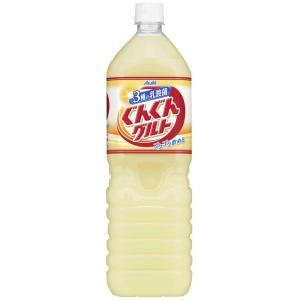 アサヒ飲料 19ぐんぐんグルト3種の乳酸菌 ...の関連商品10