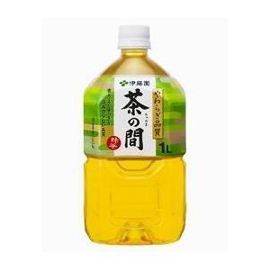 <title>伊藤園 捧呈 茶の間 1L×12本 1ケース</title>