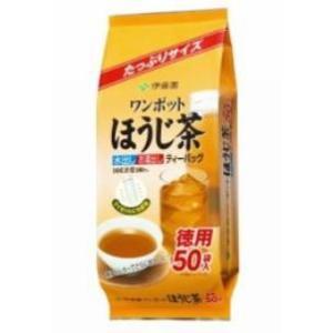 伊藤園 選択 開店記念セール ワンポットほうじ茶 50袋 ティーバッグ