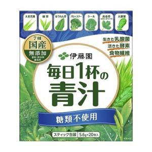 大決算セール 伊藤園 ふるさと割 緑茶ですっきり飲みやすい 20包入×2個 毎日1杯の青汁5.6g