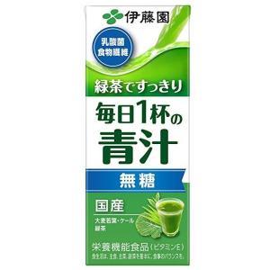 <title>伊藤園 毎日1杯の青汁 無糖タイプ 紙パック 200ml×24本 男女兼用</title>