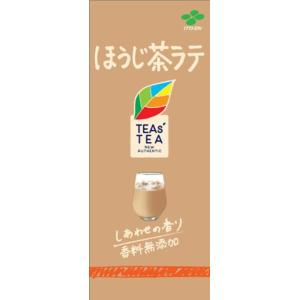 <title>伊藤園 TEAs' TEA NEW AUTHENTIC 最新 ほうじ茶ラテ 紙パック 250ml×24本</title>