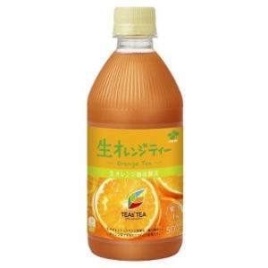 伊藤園 TEAs'TEA 生オレンジティー PET500ml×24本