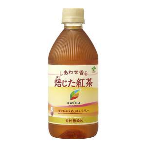 伊藤園 TEAs'TEA しあわせ香る 焙じた紅茶 PET500ml×24本