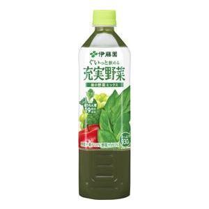 伊藤園 再入荷 予約販売 充実野菜 35%OFF PET930g×12本 緑の野菜