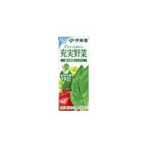 伊藤園 お気に入 充実野菜 緑の野菜 セール特価品 紙パック200ml×24本