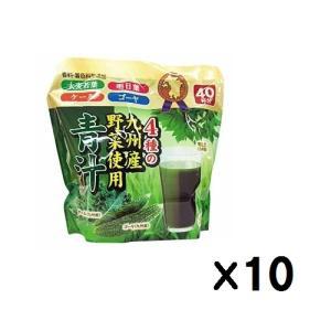 <title>4種の九州産野菜青汁40包×10袋 限定モデル 1ケース</title>