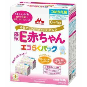 E赤ちゃん エコらくパック 詰め替え用400g×2|miro-drink