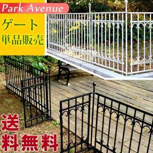 フェンス パークアベニュー ゲート アイアン IPN-7022G|mirror-eames