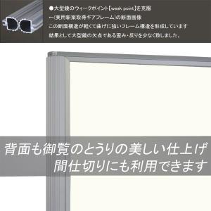大型ミラー ダンスミラー 鏡 全身 姿見 キャスター付き 幅120 高さ180|mirror-eames|03