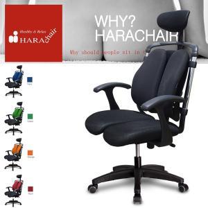 ハラチェア オフィスチェア リクライニング ニーチェK 腰痛軽減 ハイバック ハラチェアー オフィス...