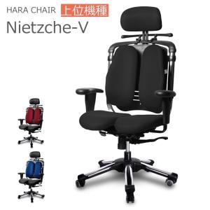 オフィスチェア HARA CHAIR ハラチェア 送料無料 上位機種 【ニーチェ V7】 腰痛軽減 ...