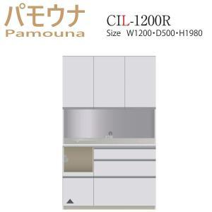 パモウナ 食器棚 キッチン収納 パモウナ食器棚 CIL-1200R レンジ台|mirror-eames