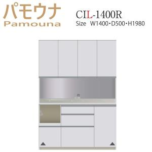 パモウナ 食器棚 キッチン収納 パモウナ食器棚 CIL-1400R レンジ台|mirror-eames