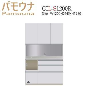 パモウナ 食器棚 キッチン収納 パモウナ食器棚 CIL-S1200R レンジ台|mirror-eames