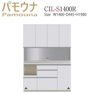 パモウナ 食器棚 キッチン収納 パモウナ食器棚 CIL-S1400R レンジ台|mirror-eames