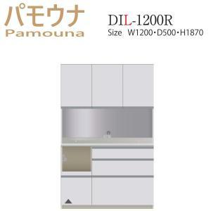 パモウナ 食器棚 キッチン収納 パモウナ食器棚 DIL-1200R|mirror-eames