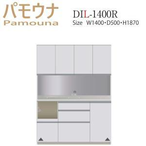 パモウナ 食器棚 キッチン収納 パモウナ食器棚 DIL-1400R|mirror-eames