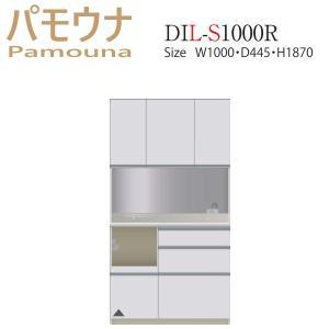 パモウナ 食器棚 キッチン収納 パモウナ食器棚 DIL-S1000R 奥行45|mirror-eames