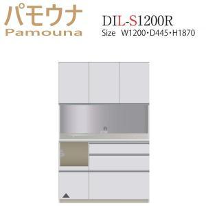 パモウナ 食器棚 キッチン収納 パモウナ食器棚 DIL-S1200R 奥行45|mirror-eames