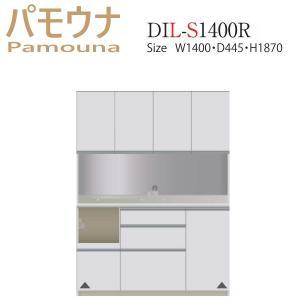 パモウナ 食器棚 キッチン収納 パモウナ食器棚 DIL-S1400R 奥行45|mirror-eames