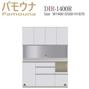 パモウナ 食器棚 キッチン収納 パモウナ食器棚 DIR-1400R mirror-eames